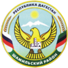 600px-Шамильский_район_герб.png