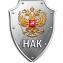 logo_nac_rus_3 (1).png